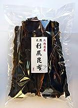 【ポイント還元中】【お徳用】天然 利尻昆布 500g