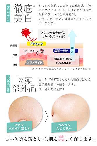 ピーリングジェル【ボディ顔用】メンズも使えるピーリング「角質を丸めてシミを防ぐ」「ジェルでむきたまご肌」フィスホワイト「洗顔後鼻などの顔やかかと足などのボディに」250g