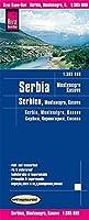 Serbia / Montenegro / Kosovo (2015)