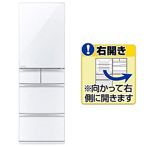 三菱 【右開き】451L 5ドアノンフロン冷蔵庫 置けるスマート大容量 クリスタルピュアホワイト MR-MB45F-W