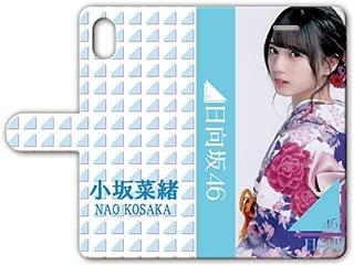 iPhoneXS/X 手帳型ケース 『小坂菜緒』 IPXT108