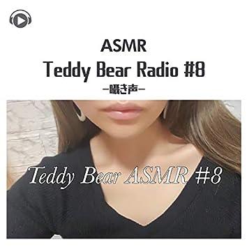ASMR - Teddy Bear Radio #8 - Whisper voice -