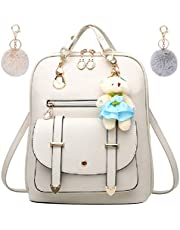 [Lulucia] キッズ リュック 小学生 女の子 ファー キーホルダー 2つ 付き 3WAY バッグ レザー