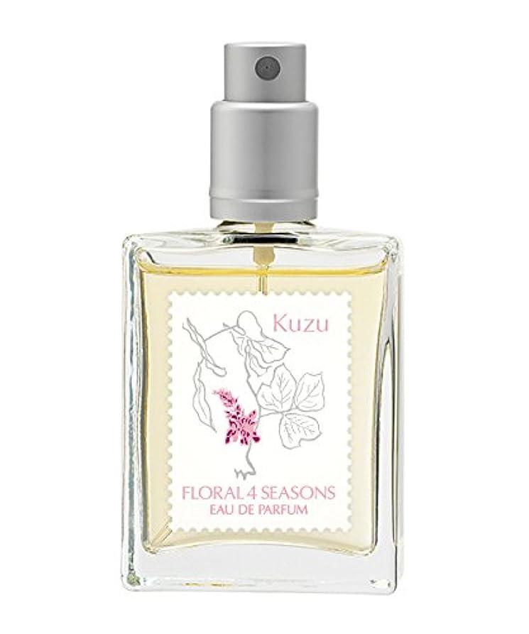 クライマックスレタッチ海外武蔵野ワークスの香水「葛の花」(EDP/25mL)