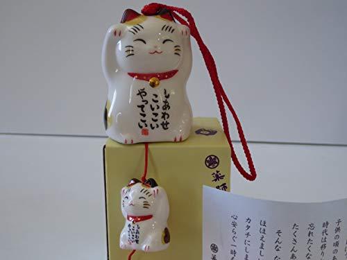Kotobuki Keramik Japanische Windspiel, Calico Cat & Kitten