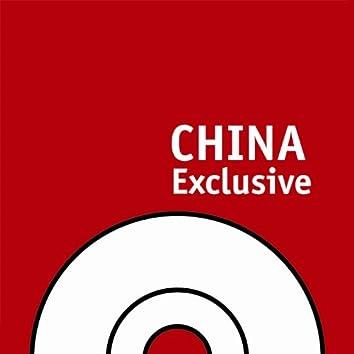 Classics of Cantonese Opera