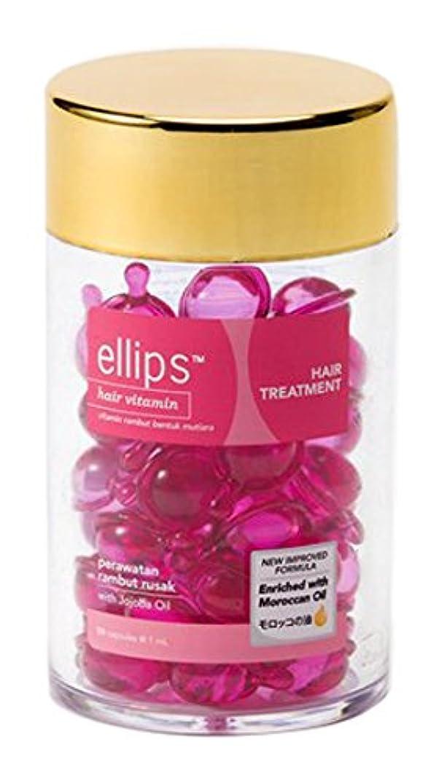 本質的に速報傾向エリップス(ellips)ヘア?トリートメント(ローズ&グリーンの香り)ボトル 50粒