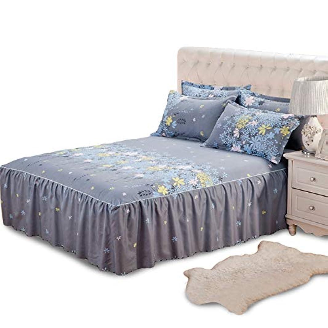 尽きる許されるシフトOrara beauty 独特のデザインベッドスプレッド 柔らかいベッドスカート シングル、ダブるベッドカバーシートフルクイーン、キングサイズ  (180*200(cm), カラー5)