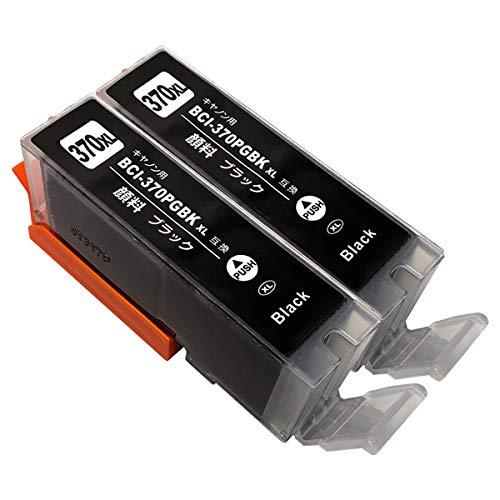 3年保証 キャノン (CANON)用 【大容量】 BCI-370 PGBK/BCI-370XL PGBK ブラック 2個パック (黒) 互換インクカートリッジ (純正同様の 顔料ブラック 採用)残量表示チップ搭載 ベルカラー製