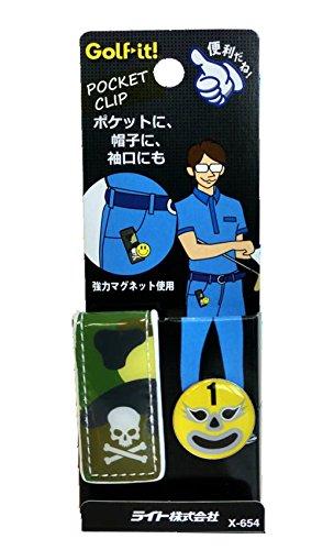 ライト(LITE) POCKET CLIP ポケットクリップ ポケット装着型 マーカー付 メイサイ (430)  X-654