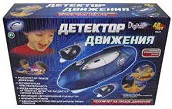 Master Of Spy 9029 Kit de espía antiintrusos
