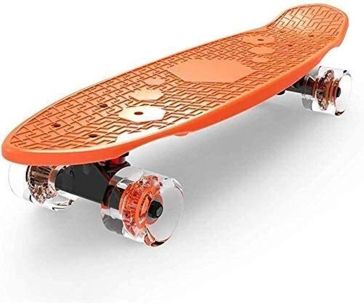 民兵熟す歯科のLJDQJS あなたはアウトドアスポーツミニクルマのバランスのためにスクーター子供スクーター子供スケートボードスクーターの旅行4人の子供3-6歳の学生初心者の魚プレートをキックスクータースポーツスケートボードファンを折りたたみ (Color : Orange)