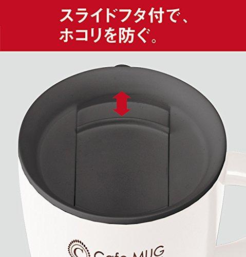 アスベル真空断熱マグカップMG-T240ホワイト3234240ml