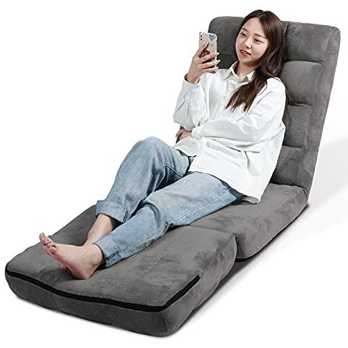 WLIVE 座椅子 ふあふあ 座椅子ソファー 42段階リクライニング フロアチェア マイクロファイバー生地 グレー ALSF612GR