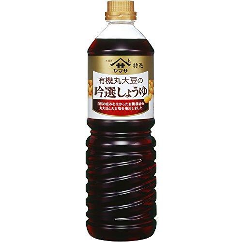 ヤマサ醤油 有機丸大豆の吟選しょうゆ 1000ml
