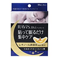 Ravis(ラビス) 目もとパックシート 10枚(5セット)入 ×12個セット