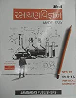 Rasayan Made Easy (Bhag-1A)For 12 Science