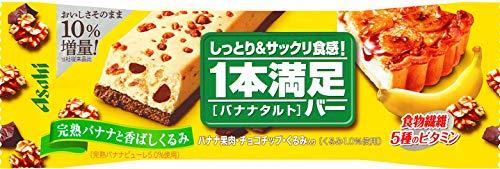 アサヒグループ食品 1本満足バー バナナタルト 1本 ×9本