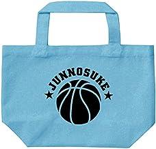 「バスケットボール」 名入れトートバッグSサイズ、エコバッグ、キャンバス、バスケット 綿100%、ネーム入れ、チーム名、【s30-0436】