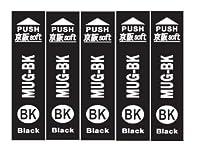京阪soft エプソン 互換インク ブラック MUG-BK [5個セット]