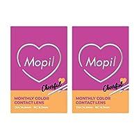 Mopil モピル マンスリー 【カラー】スパイシーブラウン 【DIA】14.5mm 【PWR】-3.75 1枚入 2箱