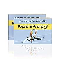 Papier d'Arménie パピエダルメニイ アルメニイ 紙のお香 フランス直送 2個 [並行輸入品]