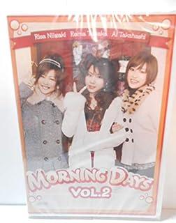 DVD MORNING DAYS VOL.2 新垣里沙 田中れいな 高橋愛 モーニング娘。 ハロープロジェクト