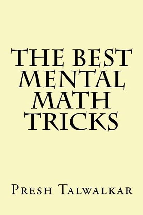 置き場不測の事態スペインThe Best Mental Math Tricks