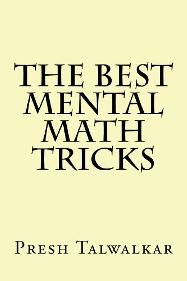 感謝祭プロジェクター私達The Best Mental Math Tricks