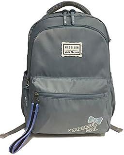 حقيبة الظهر من ماجلان للبنات
