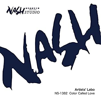 Color Called Love (NS-1382 / Artists' Labo)