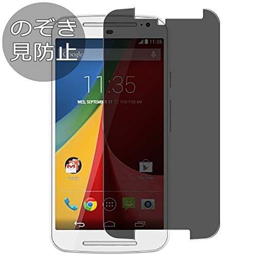 VacFun Anti Espia Protector de Pantalla para Motorola Moto G XT1068 / G2 / G+1, Screen Protector Sin Burbujas Película Protectora (Not Cristal Templado) Filtro de Privacidad