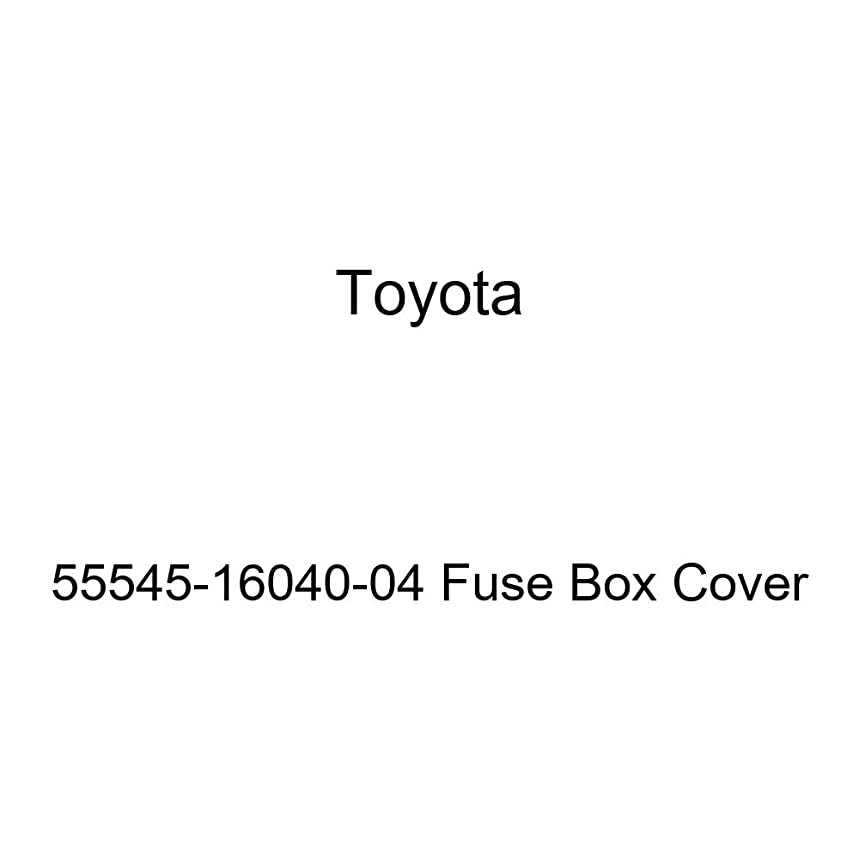 Toyota 55545-16040-04 Fuse Box Cover