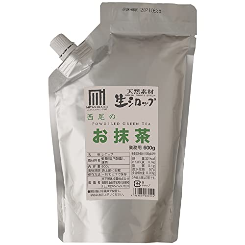 無添加かき氷シロップ【冷凍】 氷屋さんちの削氷 〔けずりひ〕生シロップ西尾のお抹茶 600g