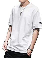 tシャツ メンズ 半袖 夏 カジュアル トップス 大きい サイズ ゆったり 無地 ファッション Tシャツ カットソー メンズ 快適 柔らかい 4カラー OUKEY