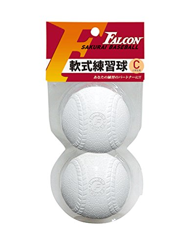 サクライ貿易(SAKURAI) FALCON(ファルコン) 野球 軟式 練習球 C号 2個入り パック FRB-300C