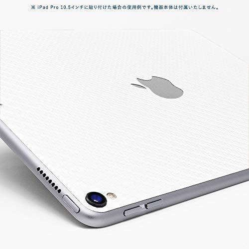 wraplus『iPad第7世代ホワイトカーボン』
