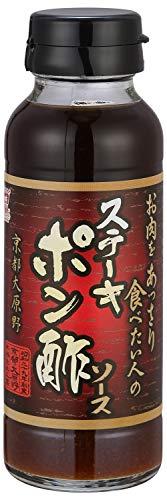 味の王 ステーキポン酢ソース 165g [0651]