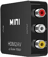 HDMI to RCA 変換コンバーター【1080P 音声出力対応】HDMI to AV コンポジット アダプター USB給電ケーブル付き テレビ/PS3 /PS4 /XBOX/PC/BDプレーヤー/カーナビ/Nintendo switch用...