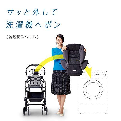 コンビベビーカーAttO(アット)type-SSG基準適合イエロー1か月~