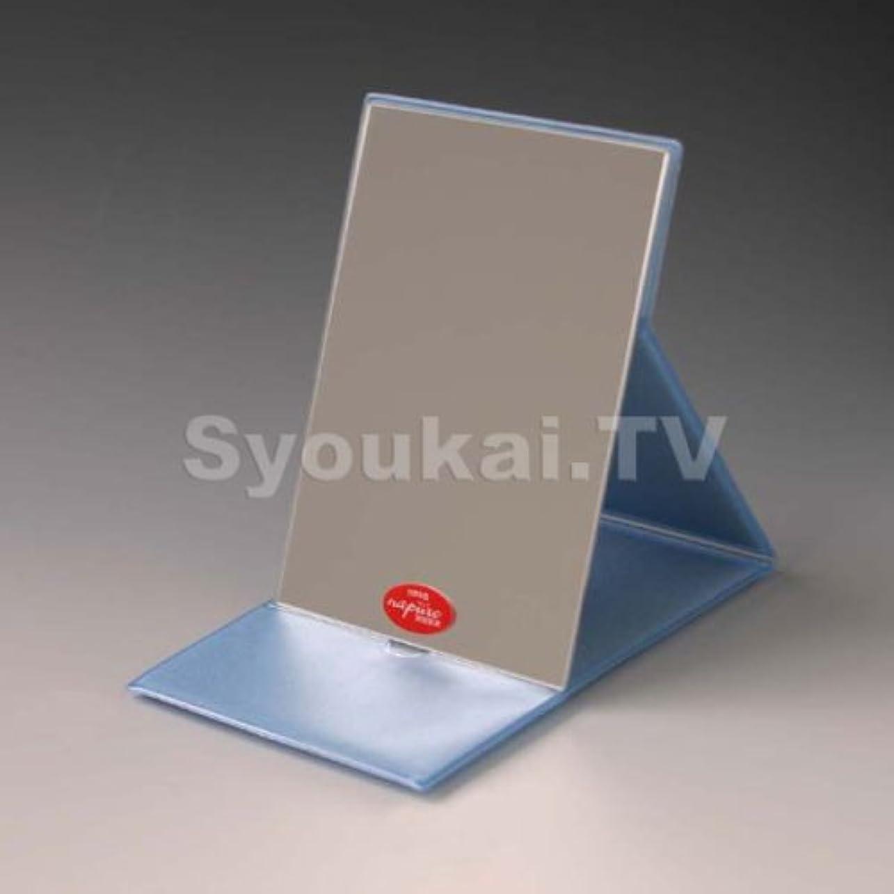 リスナー担当者展開するナピュアミラー プロモデル 折立 コンパクトミラー[M] HP-40 スタンドミラー[鏡] 角型 ブルー