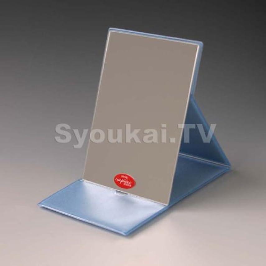 発掘する落ち着く高度ナピュアミラー プロモデル 折立 コンパクトミラー[M] HP-40 スタンドミラー[鏡] 角型 ブルー