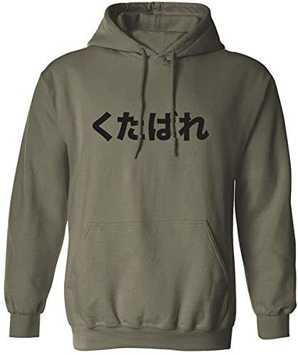 Preisvergleich Produktbild Vintage Style Hoodie Japanisch Fick Dich Kutabare Adult Hooded Sweatshirt