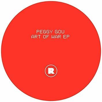 Art Of War EP