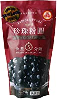 Wu Fu Yuan Black Tapioca Pearl, 250 g (Packaging May Vary)