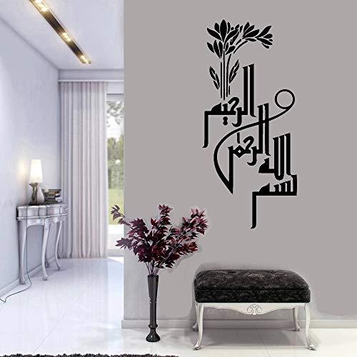 HGFDHG Calcomanía de Pared islámica de Allah Material de la Etiqueta engomada Musulmana calcomanía de Vinilo árabe decoración del hogar Sala de Estar Dormitorio Arte
