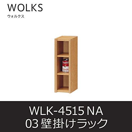 白井産業 ウォルクス『壁掛けラック』