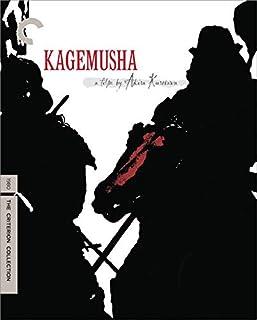Kagemusha (The Criterion Collection) [Blu-ray] (B002AFX52S) | Amazon price tracker / tracking, Amazon price history charts, Amazon price watches, Amazon price drop alerts