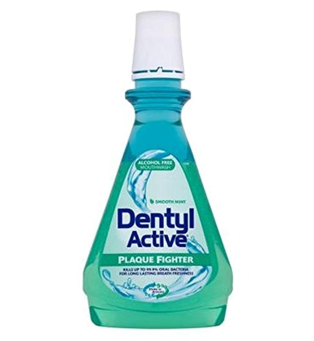 急流閲覧するお嬢Dentylアクティブな滑らかなミントマウスウォッシュ500ミリリットル (Dentyl) (x2) - Dentyl Active Smooth Mint Mouthwash 500ml (Pack of 2) [並行輸入品]
