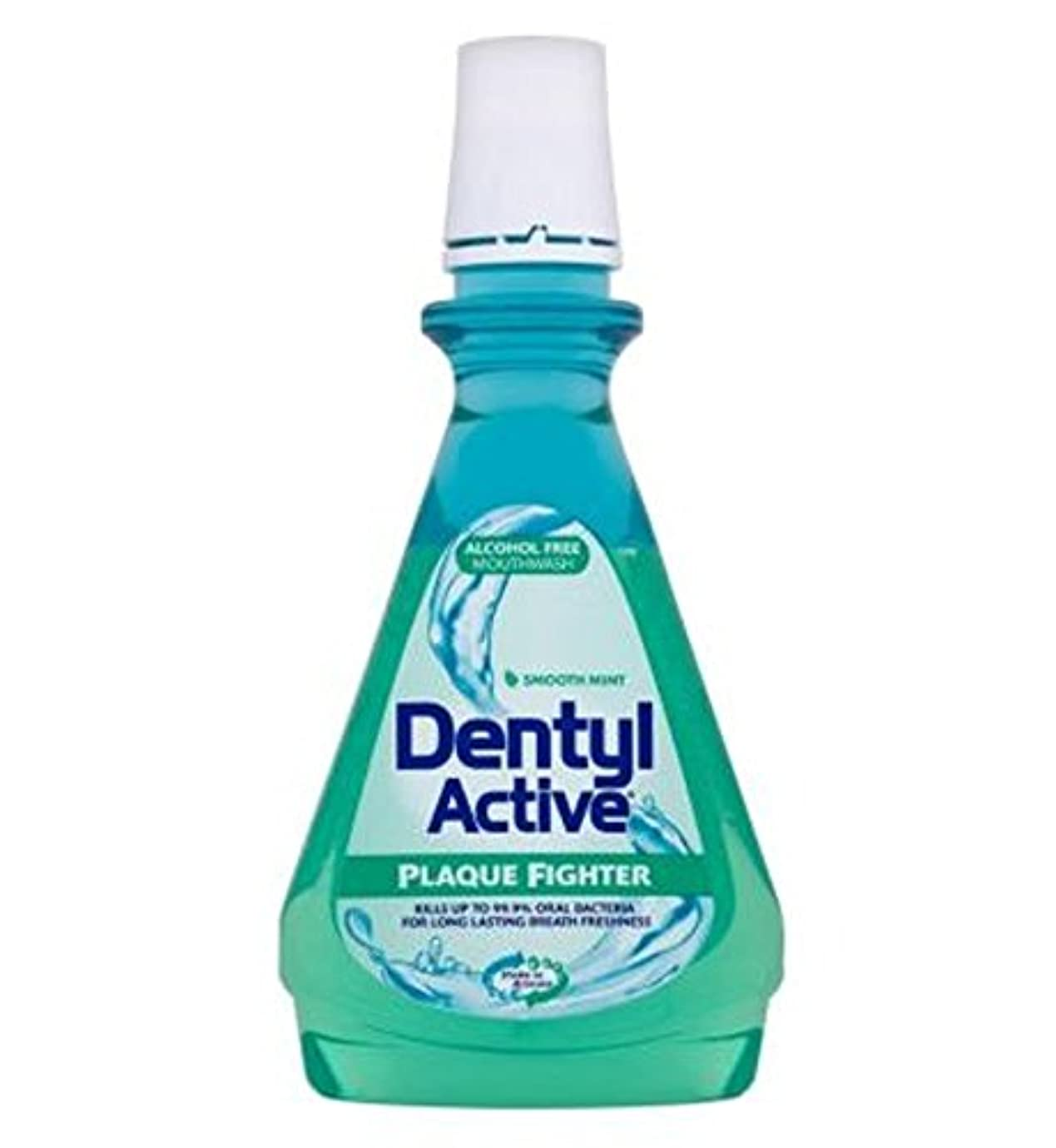 液化するバーズームインするDentylアクティブな滑らかなミントマウスウォッシュ500ミリリットル (Dentyl) (x2) - Dentyl Active Smooth Mint Mouthwash 500ml (Pack of 2) [並行輸入品]